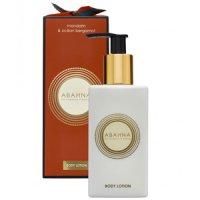 Abahna Mandarin & Sicilian Bergamot Body Lotion